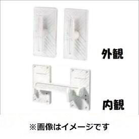 三協アルミ 形材門扉用 錠前 打掛け錠 両開き用 NR-S1 『単品購入価格』