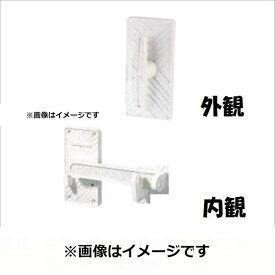 三協アルミ 形材門扉用 錠前 打掛け錠 片開き用 NR-S1 『単品購入価格』