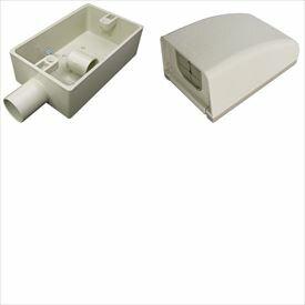 丸三タカギ LED表札 オプション 防水ボックスセット 『表札 サイン 戸建』