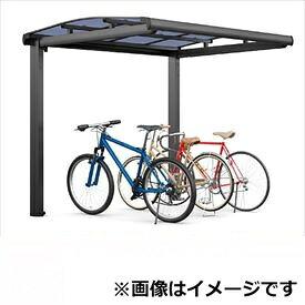 サイクルポート リクシル TOEX フーゴA ミニ 基本 18-36型 標準柱(H19) 熱線吸収ポリカ板 『リクシル』 『サビに強いアルミ製 家庭用 自転車置き場 屋根』