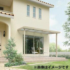 リクシル シュエット 600タイプ テラスタイプ 関東間 間口W 1間×出幅D 9尺 F型・ポリカ屋根 一般タイプ 『テラス屋根』