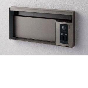 パナソニック ユニサス ブロックタイプ 2Bサイズ CTBR7621SC ワンロック錠 表札スペースのみ ※インターホン本体・インターホンカバーは別売です 『郵便ポスト』 ステンシルバー