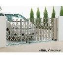 四国化成 クレディアコー2型 電動タイプ  385S 片開き H12 【カーゲート 伸縮門扉】