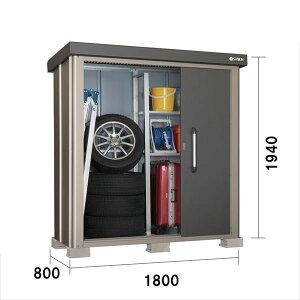 サンキン物置 SK8 SK8S-50 積雪地型 棚板棚支柱セット付 『追加金額で工事も可能』 『中型・大型物置 屋外 DIY向け』 ギングロ
