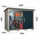 サンキン物置 SK8-130 一般地型 棚板棚支柱セット 『追加金額で工事も出来ます 中型・大型物置 屋外 DIY向け』 ストロングブルー