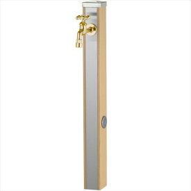 ユニソン スプレスタンド70 蛇口(ゴールド)1個セット 『水栓柱・立水栓セット(蛇口付き)』 ウッドベージュ