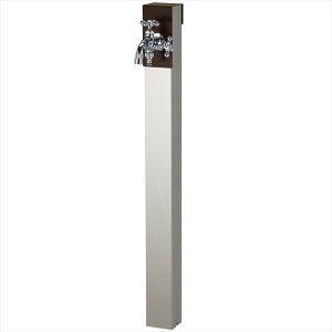 ユニソン リーナアロン 950スタンド ツイン 蛇口(シルバー)1個セット プレーンフォーセット ツイン付 『立水栓セット(蛇口付き)』  チョコブラウン