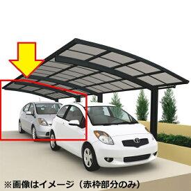 『個人宅配送不可』 四国化成 バリューポートR 縦連棟ユニット *単独での使用はできません 標準高 ポリカーボネート板 3056 LVPN-B3056 『アルミカーポート 自動車屋根』