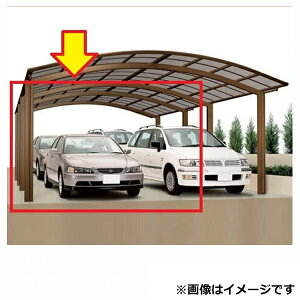 『個人宅配送不可』 四国化成 バリューポートR ワイド 延長ユニット *基本セットの同時購入が必要 標準高 ポリカーボネート板 4825 LVPN-B4825 『アルミカーポート 自動車屋根