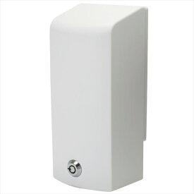 SHIMIZU コンセント用セキュリティカバー トイレ用 KRDS-20000W 『コンビニなどのトイレの盗電・イタズラ防止に』 ホワイト