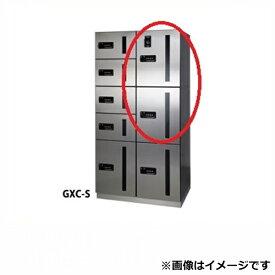 田島メタルワーク マルチボックス MULTIBOX GXC-5N 下段タイプ 中型荷物用(捺印装置付) スチール 『集合住宅用宅配ボックス マンション用』