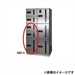田島メタルワーク マルチボックス MULTIBOX GXC-8 下段タイプ 小型荷物用/リターンボックス スチール 『集合住宅用宅配ボックス マンション用』