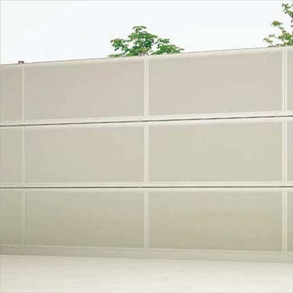 リクシル TOEX 防音フェンス すやや R3型 本体 吸音パネル 高:800用 *フェンス1枚の価格となります 『防音フェンス 柵』