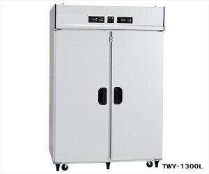 アルインコ 米っとさん 玄米・野菜 低温二温貯蔵庫(2〜20℃) 7俵 玄米30kg×14袋 TWY-1300L