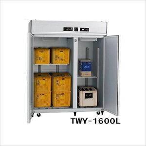 アルインコ 米っとさん 玄米・野菜 低温二温貯蔵庫(2〜20℃) 10.5俵 玄米30kg×21袋 TWY-1600L