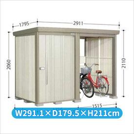 タクボ物置 TP/ストックマンプラスアルファ TP-2815 一般型 標準屋根 『追加金額で工事も可能』 『駐輪スペース付 屋外用 物置 自転車収納 におすすめ』 ムーンホワイト