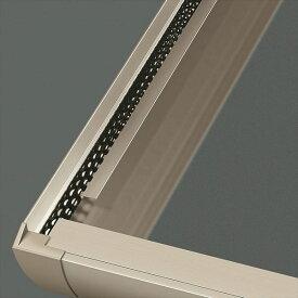 四国化成 ライトポート オプション 雨樋用落ち葉ネット 57用 LTP-ON-C