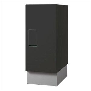 『みかん箱10kg相当の箱が納まる』 ナスタ 宅配ボックス 据置タイプ レギュラー 本体+台座セット 前入前出 KS-TLT240-S500-BK/KS-TLT240-SH100『一戸建て用 屋外』 ブラック