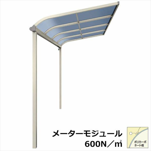 YKKAP テラス屋根 ソラリア 3間×8尺 柱標準タイプ メーターモジュール アール型 600N/m2 ポリカ屋根 2連結 標準柱 積雪20cm仕様
