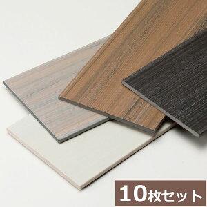 グローベン フェンス プラドワン 板材 W150×L2000×t7(mm) 10枚セット G30HLC1520 『目隠しフェンス 部材 樹脂 DIY』