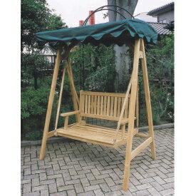 ジャービス商事 スイングラブベンチ 『ガーデンベンチ』 無塗装