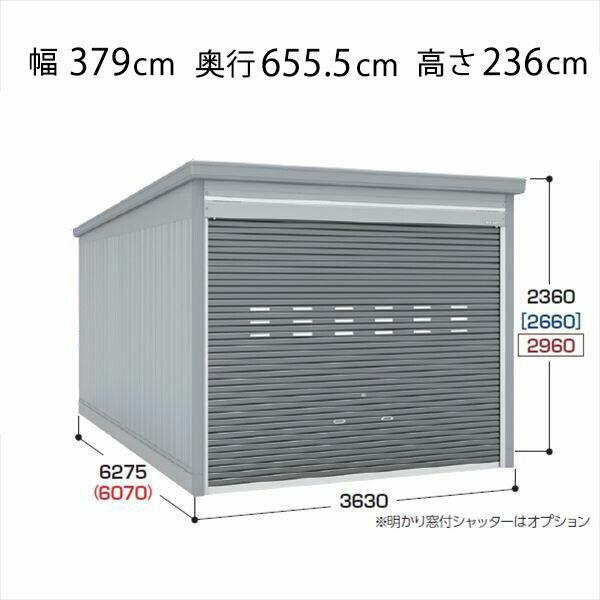 『配送は関東・東海限定』 イナバ物置 ガレーディア GRN-3662S 一般型 『シャッター車庫 ガレージ』