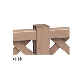 YKKAP リウッドデッキ200 リウッドデッキフェンス 中柱 T100(1・2型共通) ウッドデッキ フェンス パネル 人工木 樹脂 diy
