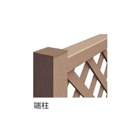 YKKAP リウッドデッキ200 リウッドデッキフェンス 端柱 T100(1・2型共通) ウッドデッキ フェンス パネル 人工木 樹脂 diy