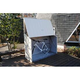 【 欠品中 次回8〜9月入荷予定 】自転車置き場 ガーデナップ 自転車倉庫 TM3 TM3CR 『家庭用 サイクルポート 物置型 おしゃれ』 クリーム