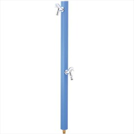 オンリーワン アクアルージュW(補助蛇口付仕様) TK3-SKWMP 『水栓柱・立水栓セット 補助蛇口付き』 マリンブルー