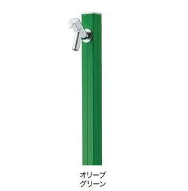 オンリーワン アクアルージュ TK3-SKOG 『水栓柱・立水栓セット(蛇口付き)』 オリーブグリーン