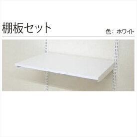 SHIMIZU ES-rack 主要パーツ 棚板セット SA-EST6040