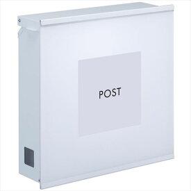 丸三タカギ ポスティーレ アクリルタイプ (壁付け&スタンド取付) 名入れなし PTA-2 ホワイト色 『郵便ポスト』