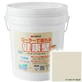 四国化成 テンダートップけいそう N-TDK-152 ローラーで簡単施工 『ぬるもり 内装 リフォーム DIY 塗装』 白茶〜しらちゃ