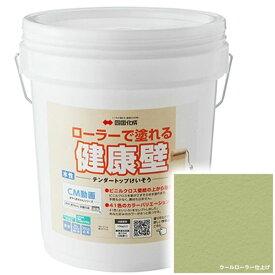 四国化成 テンダートップけいそう N-TDK-417-2 ローラーで簡単施工 『ぬるもり 内装 リフォーム DIY 塗装』 梅辛茶〜ばいこうちゃ