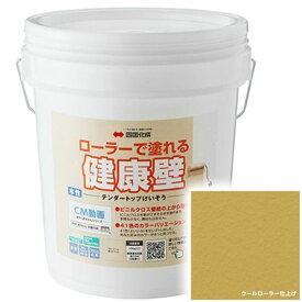 四国化成 テンダートップけいそう N-TDK-267 ローラーで簡単施工 『ぬるもり 内装 リフォーム DIY 塗装』 利休白茶〜りきゅうしらちゃ