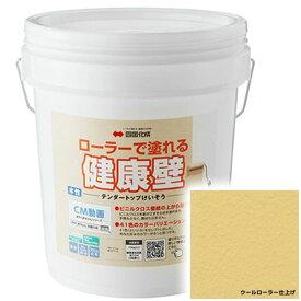 四国化成 テンダートップけいそう N-TDK-258 ローラーで簡単施工 『ぬるもり 内装 リフォーム DIY 塗装』 黄唐茶〜きがらちゃ