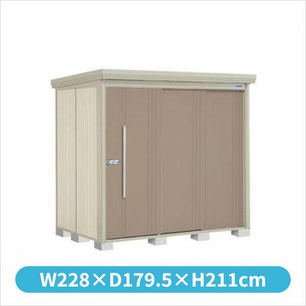 タクボ物置 Mr.ストックマン ND-2215 一般型 標準型 『追加金額で工事も可能 屋外用中型・大型物置』 カーボンブラウン