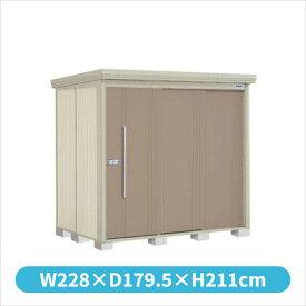 タクボ物置 ND/ストックマン ND-2215 一般型 標準屋根 『追加金額で工事も可能』 『屋外用中型・大型物置』 カーボンブラウン