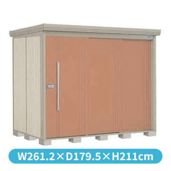 タクボ物置 Mr.ストックマン ND-2515 一般型 標準型 『追加金額で工事も可能 屋外用中型・大型物置』 トロピカルオレンジ