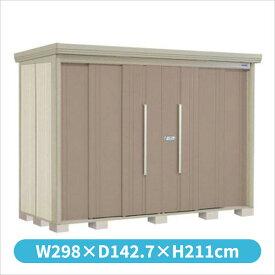 タクボ物置 ND/ストックマン ND-SZ2912 多雪型 結露減少屋根 『追加金額で工事も可能』 『屋外用中型・大型物置』 カーボンブラウン