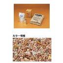 四国化成 リンクストーンF 3m2セット品 LS30-UF773 3m2セット品 【外構DIY部品】 ニュー東雲