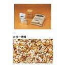 四国化成 リンクストーンM 3m2(平米)セット品 LS30-UM668 『外構DIY部品』 ニュー象牙