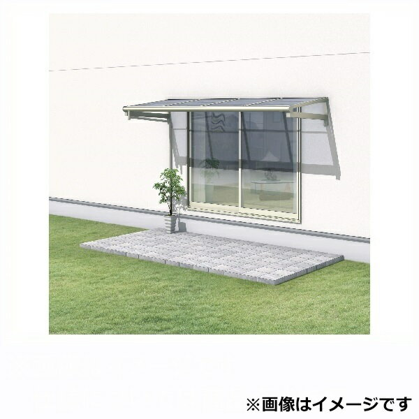 三協アルミ レボリューA 2.0間×4尺 600タイプ/関東間/1・2階用F型/柱なし式/単体 ポリカーボネート *雨トイは3m×2本を手配します 『テラス屋根』