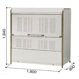 ヨドコウ ダストピット DPMA-2200 『ゴミ袋(45L)集積目安 48袋、世帯数目安 24世帯』 『追加金額で工事も可能』 『ダストボックス ゴミステーション 屋外』