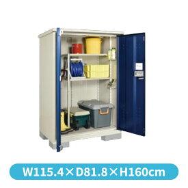 タクボ物置 HM/グランプレステージ ドアーズ HM-117BTDB   『追加金額で工事も可能』 『屋外用 小型物置 DIY向け 収納庫』