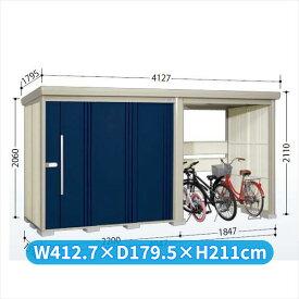 タクボ物置 TP/ストックマンプラスアルファ TP-40R15 一般型 標準屋根 『追加金額で工事可能』 『収納庫 倉庫 屋外 自転車 中型 大型』 ディープブルー