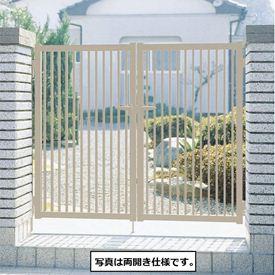 三協アルミ 形材門扉末広2型 0710 両開き門柱タイプ 『キロ特別企画!鍵付き錠に無料で変更可能です』