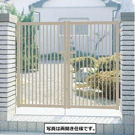 三協アルミ 形材門扉末広2型 0810 両開き門柱タイプ 『キロ特別企画!鍵付き錠に無料で変更可能です』