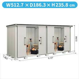 ヨドコウ LMD/エルモ LMD-5118HW 物置 一般型 背高Hタイプ  『屋外用大型物置』 カシミヤベージュ